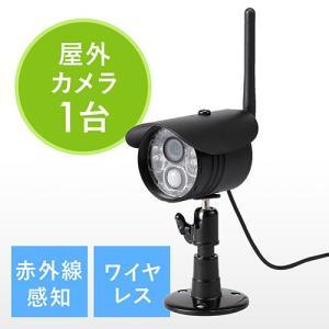 防犯カメラ 屋外 防水IP66対応 400-CAM035 055専用 1台|paso-parts