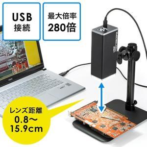 デジタル顕微鏡 USB接続 倍率280倍 オートフォーカス パソコン制御 遠距離撮影 レンズ角度調整可能|paso-parts