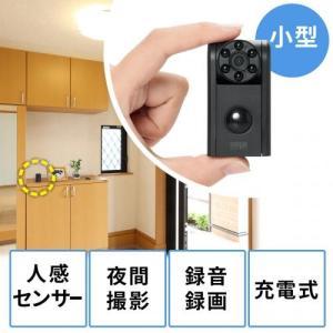 小型防犯カメラ 監視カメラ 家庭用 HD画質 赤外線LED セキュリティーカメラ 赤外線感知 音声記録可能 ブラック|paso-parts