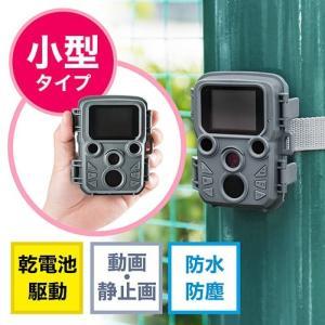 防犯カメラ トレイルカメラ 小型:家庭用 屋外 屋内 電源不要 乾電池式 防水防塵IP56|paso-parts
