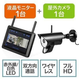 防犯カメラ&ワイヤレスモニターセット 防水屋外対応カメラ ワイヤレスカメラ1台セット SDカード 録画対応|paso-parts