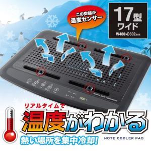 15.4型ワイド〜17型ワイド ノートPCクーラー ノートPC冷却 温度計付き|paso-parts
