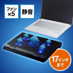 ノートパソコンクーラー 冷却台 静音 17インチ対応 5ファン USB給電 無段階風量調節 3段階角度調節|paso-parts