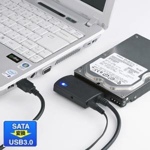 SATA-USB3.0変換ケーブル|paso-parts