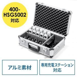 YK-HSGS002用収納ケース キャリングケース 鍵付 ショルダーベルト付|paso-parts