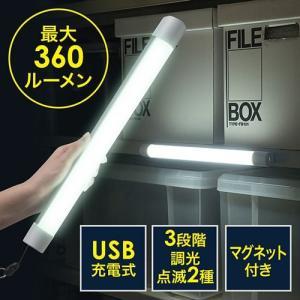 USB充電式LEDライト 電池不要 マグネット付き 調光3段階 点滅 懐中電灯 ロングサイズ|paso-parts