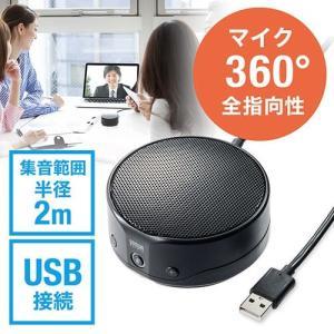 WEB会議スピーカーフォン スピーカー マイク Skype対応 USB接続|paso-parts