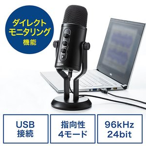 USBマイク 高音質 指向性選択 ヘッドホン接続可能 ハイレゾ録音|paso-parts