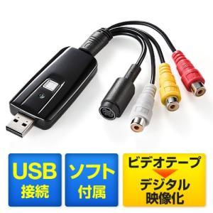USBビデオキャプチャー ビデオを簡単データ化 ビデオテープダビング デジタル化|paso-parts