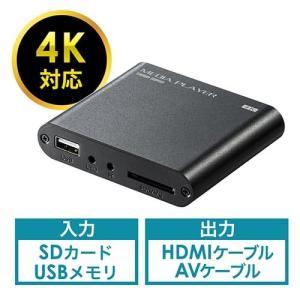 4K対応メディアプレーヤー 4K メディアプレーヤー HDMI RCA SDカード USBメモリ 動画 画像 音楽|paso-parts