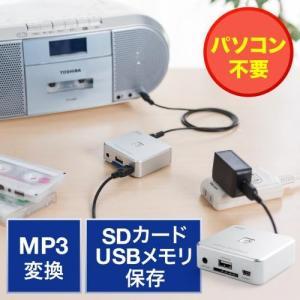 オーディオキャプチャー パソコン不要 SD USBメモリ保存 RCA ステレオミニ外部入力 オーディオレコーダー|paso-parts