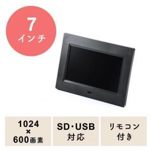 デジタルフォトフレーム 7インチ 1024×600画素 SD USB 写真 動画 音楽 リモコン付き ブラック|paso-parts