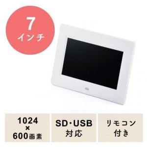 デジタルフォトフレーム 7インチ 1024×600画素 SD USB 写真 動画 音楽 リモコン付き ホワイト|paso-parts
