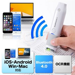 ペン型スキャナ OCR機能 USB Bluetooth接続 スマートフォン対応 paso-parts