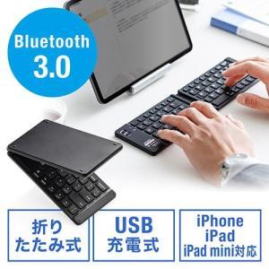 Bluetoothキーボード 折りたたみ コンパクト マグネット iPhone iPad アイソレーション パンタグラフ マルチペアリング 英字配列|paso-parts