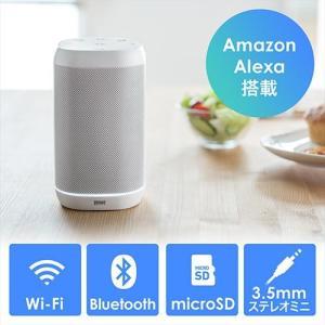 スマートスピーカー アレクサスピーカー Amazon Alexa搭載スピーカー Bluetoothスピーカー 有線接続対応 microSD再生対応 8W 低音強調ユニット搭載|paso-parts