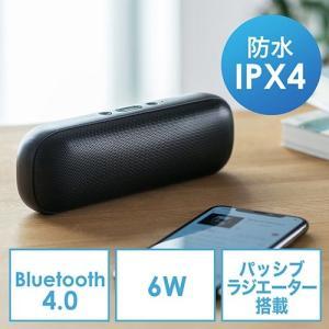 Bluetoothスピーカー 防水 IPX4 Bluetooth4.0 6W|paso-parts