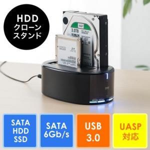 HDDクローンスタンド(SSD対応・容量10TBまで・USB3.0・SATA3対応・UASP対応・HDDデュプリケーター) paso-parts