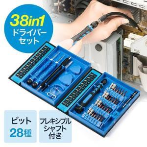 ドライバーセット(38in1・フレキシブルシャフト・オープナー・吸盤・ピンセット・イジェクトピン) paso-parts