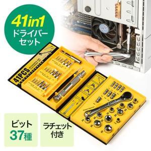 ドライバーセット(41in1・ドライバー・ラチェット・精密) paso-parts
