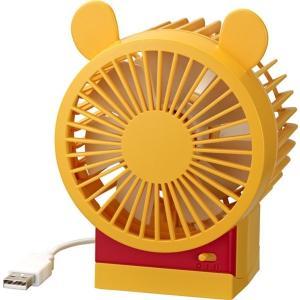 扇風機 卓上 USB fan プーさん ディズニー Disney パワフル・静音・省エネ コンパクトなUSB接続ファン  角度調整付 CITIZEN リズム時計|pasocon-ya
