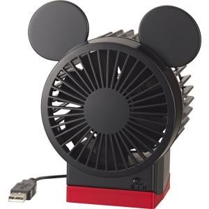 扇風機 卓上 USB fan ミッキー ディズニー Disney パワフル・静音・省エネ コンパクトなUSB接続ファン 角度調整付 CITIZEN リズム時計|pasocon-ya