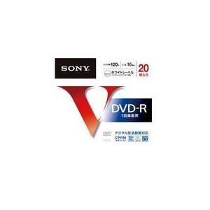 SONY ビデオ用DVD-R CPRM対応 1...の関連商品5