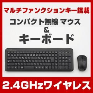 送料無料 エレコム コンパクト無線キーボード&マウス TK-FDM075Mシリーズ ブラック TK-FDM075MBK TK-FDM075MBK|pasoden