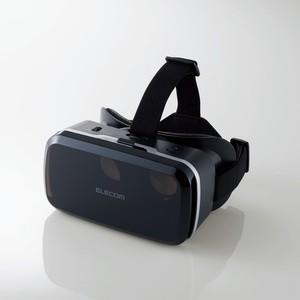 即納 VRゴーグル/スタンダード/目幅・ピント調節可能