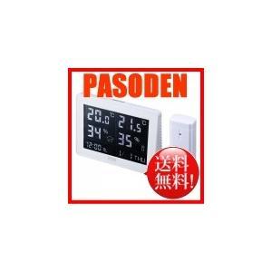 即納  送料無料     サンワサプライ ワイヤレスデジタル温湿度計(受信機付き) CHE-TPHU4 pasoden