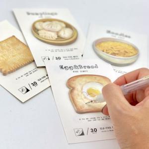 付箋 おもしろ 食べ物の商品一覧 通販 Yahooショッピング