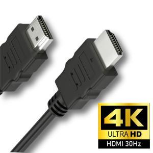HDMIケーブル 1.5m ver1.4対応 【4本までクリックポスト同梱可】ゲーム機、PC、AV機器の接続用に!