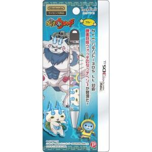 妖怪ウォッチ new NINTENDO 3DS LL 対応 タッチペン3 ブルー Ver.