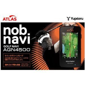 ユピテル(YUPITERU) ATLAS ゴルフナビ AGN4500  送料無料