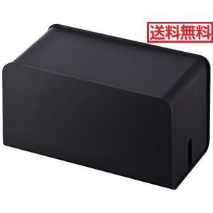 サンワサプライ ケーブル&タップ収納ボックス ブラック CB-BOXP7BK 送料無料 スマホ タブレット|pasokon