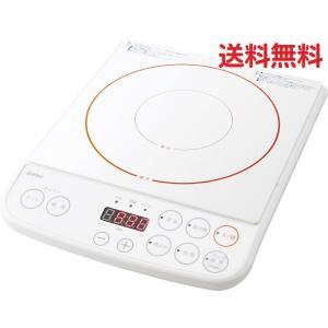 一人暮らしや鍋料理に!卓上で作れるIH調理器 1台は持っておくと便利なIH調理器。カセットコンロのよ...