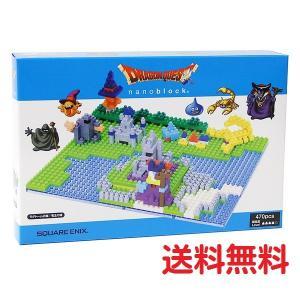 ドラクエ ドラゴンクエスト ラダトームの城 竜王の城 ナノブロック Dragon quest 送料無...