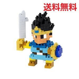 ドラクエ ドラゴンクエスト ドラゴンクエストIII 勇者 ナノブロック ドラクエ3 Dragon q...