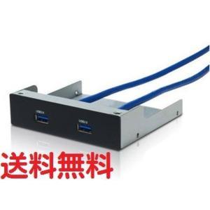 サイズ FPU3 3.5インチベイ用USB3.0コネクタパネル(2ポート) 送料無料