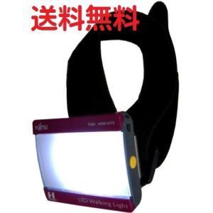 LEDウォーキングライト HGW4370F-R(B) 富士通 送料無料|pasokon