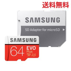Samsung microSDXCカード 64GB EVO Plus Class10 UHS-I U3対応 (最大読出速度100MB/s:最大書込速度60MB/s) Nintendo Switch 動作確認済 MB-MC64GA/ECO 送料無料|pasokon
