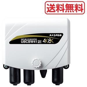 高出力 UHF帯域の定格出力は、9波で105dBμV、BS・CS帯域の定格出力は、48波で103dB...