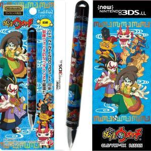 妖怪ウォッチ new NINTENDO 3DS LL 対応 ...