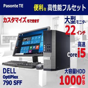 中古 パソコン モニター付き DELL optiplex 790 SFF Core i5 3.1Hz HDD 500GB メモリ 8GB Windows 10 WPS Office 付き