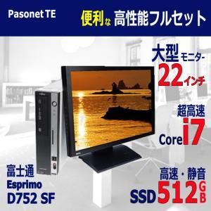 【モニター】22インチモニター(メーカー/色は当店指定となります)  【CPU】には超高速 Inte...