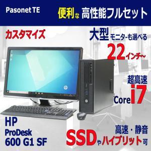 中古 パソコン 22〜24型 大型モニター付き HP Elite 8300 超高速 Core i7 新品SSD/HDD メモリ 8GB〜16GB Wifi 搭載 USB3.0 Windows 10 Pro オフィス|pasonet