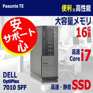 **超高速 core i7 CPU搭載** 中古 パソコン メモリ 16GB 新品SSD & HDD ハイブリット DELL optiplex 7010 SFF オフィス付 Windows 10 Wifi|pasonet