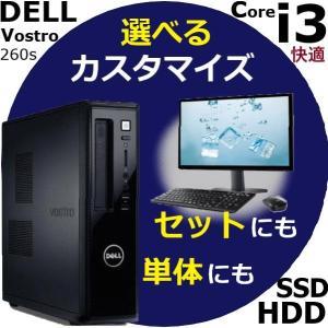 中古 パソコン スタイリッシュPCシリーズ DELL vostro 260s 無線LAN(WiFi) Windows 10 Pro オフィスソフト付 SSDや大容量HDD選択可|pasonet