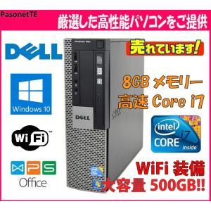 <<超高速 4コア8スレッドCPU>>中古 パソコン DELL optiplex 980 SFF Core i7 2.93GHz HDD 500GB メモリ 8GB WPS オフィス 付き Windows 10 pro Wifi