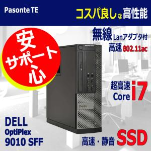 <<超高速 Core i7 CPU搭載>>中古 パソコン DELL optiplex 9010 4倍速い【新品SSD】240GB  Wifi搭載 メモリ 8GB オフィス Windows 10 pro|pasonet
